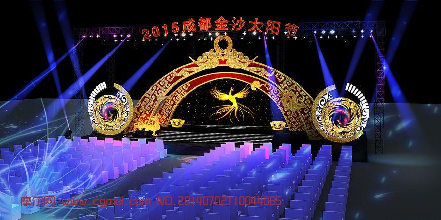 原创作品: 2015金沙太阳节舞台