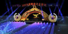 2015金沙太阳节舞台