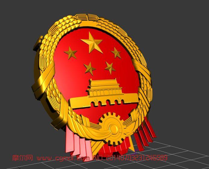 中国国徽 我国天朝国徽