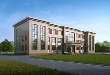 社区服务中心,小型办公楼