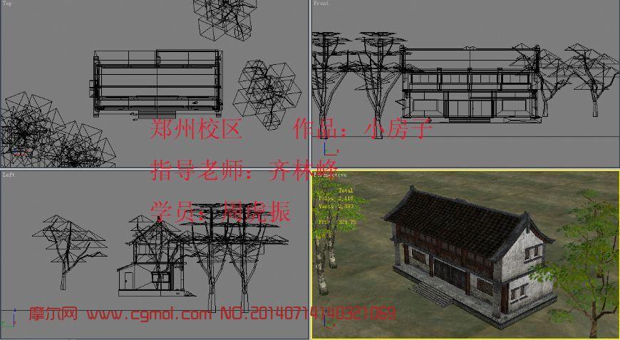 原创作品: 小房子 古代游戏建筑