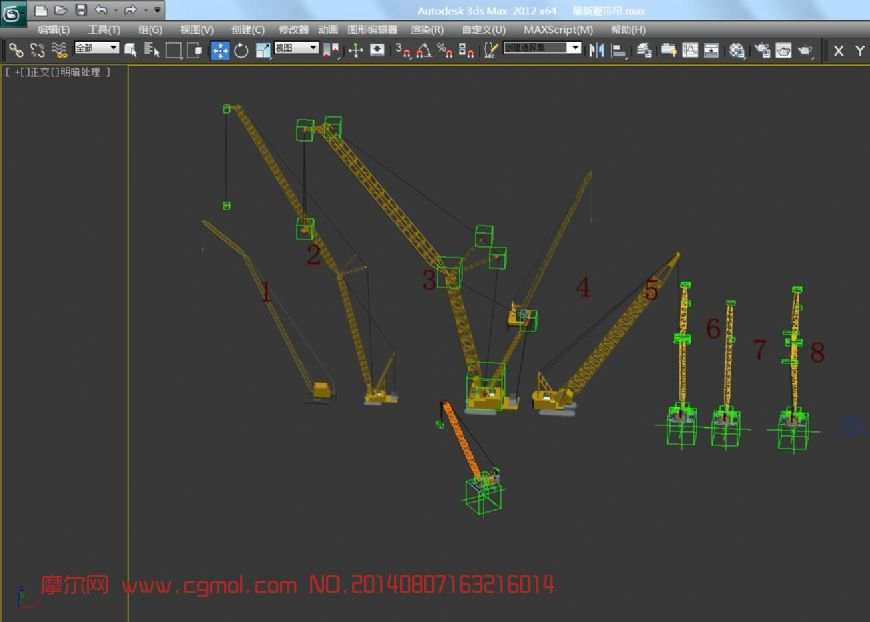 大型履带吊3D模型