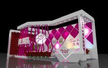 玫瑰园房展展台3D模型
