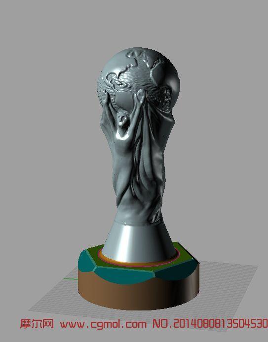 大力神杯,世界杯总冠军奖杯3d模型