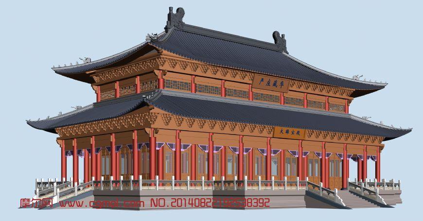 原创作品: 大雄宝殿,风格建筑古建
