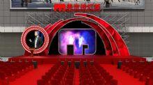 美吉特灯都开业舞台