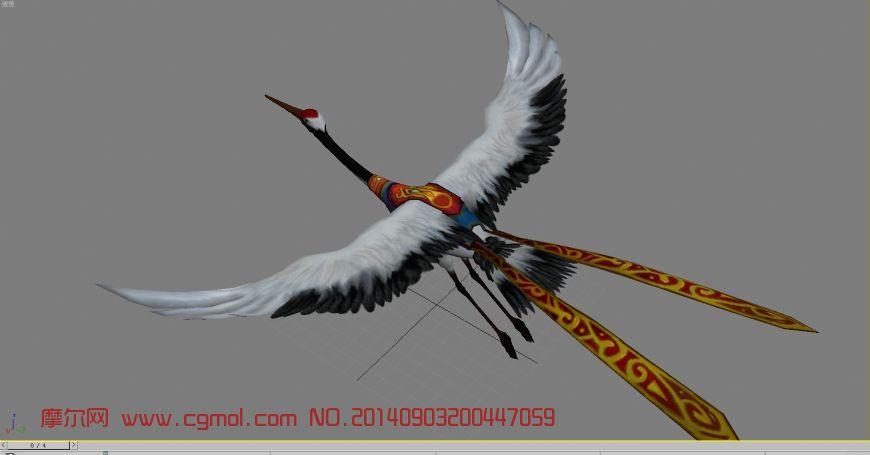 仙鹤坐骑3D模型