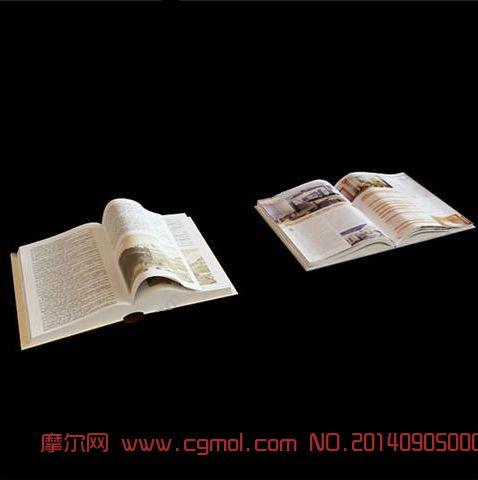 书本模型-VR材质有贴图