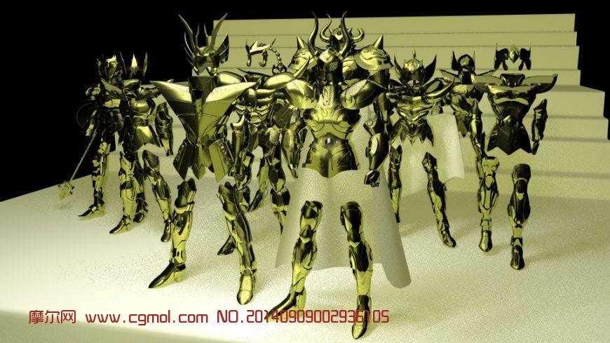 圣斗士-黄金圣衣 第一批 maya模型