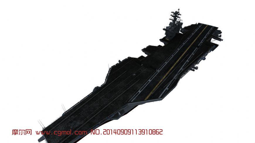 尼米兹级航母 史坦尼斯号3D模型