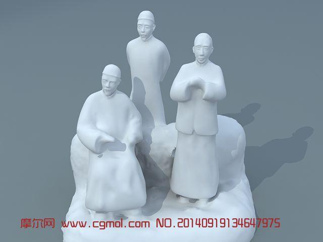古代三贤雕像,人物雕塑_其他建筑_建筑模型_3d模型