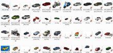 各种汽车的skp模型