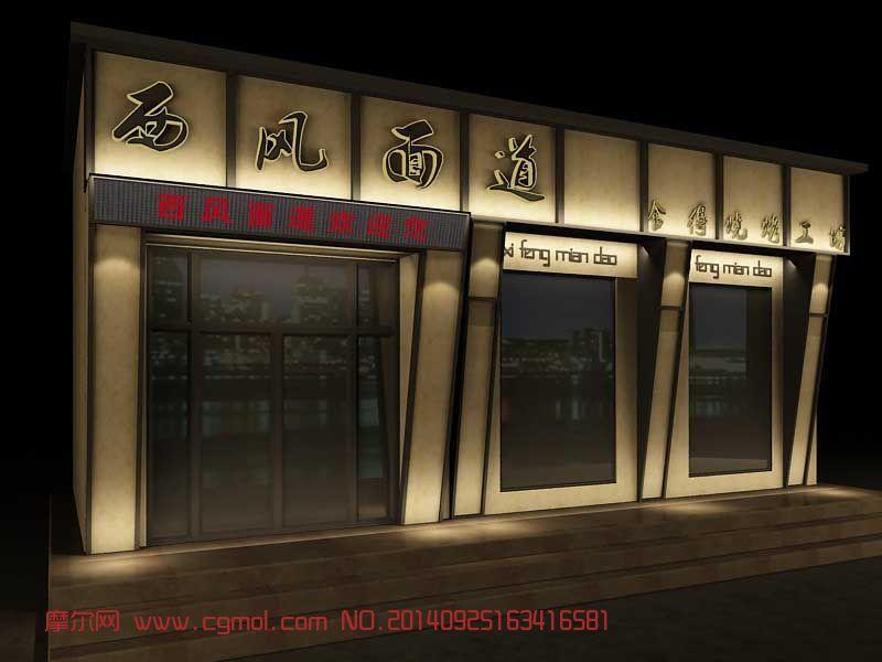 土巴兔cad模型下载_中式门头模型_中式门头模型设计