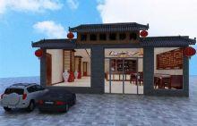 家乡菜馆店铺,济南辣椒炒肉店