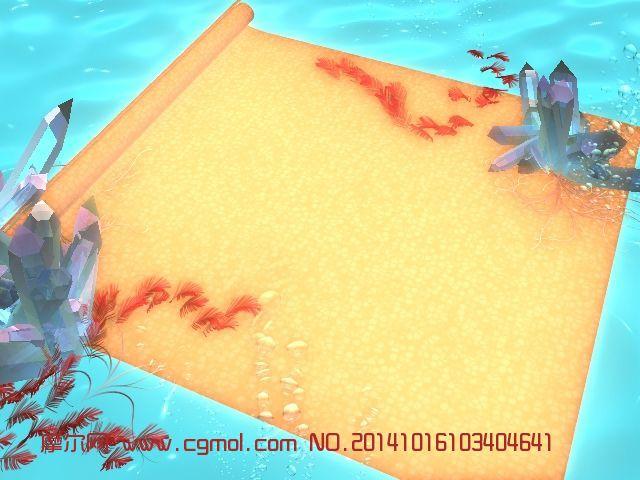 海底卷轴梦幻场景带卷轴动画