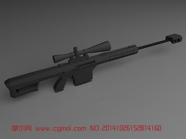 巴雷特M95狙击枪 精模 枪械模型 军事模型图片