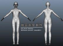 基础人体女人体模型UV已展开