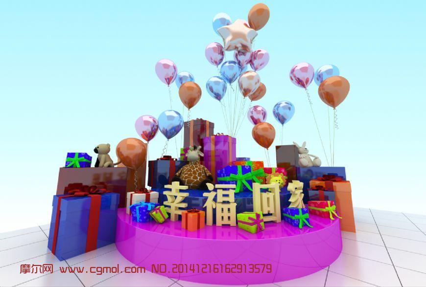 气球礼品包装,堆头小景