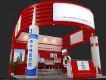 胶水公司展厅