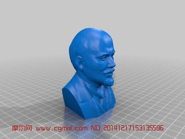 政治家思想家列宁雕像