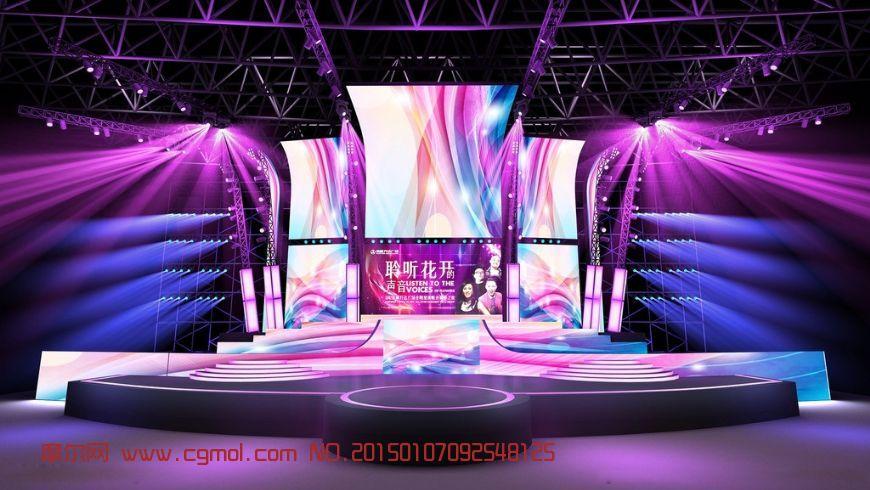 赤峰演唱会舞台舞美
