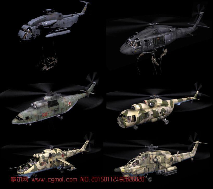 卡通飞机3d模型