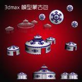3dmax 蒙古 蒙古包 模型