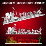 革命题材解放战争雕塑,3dmax模型