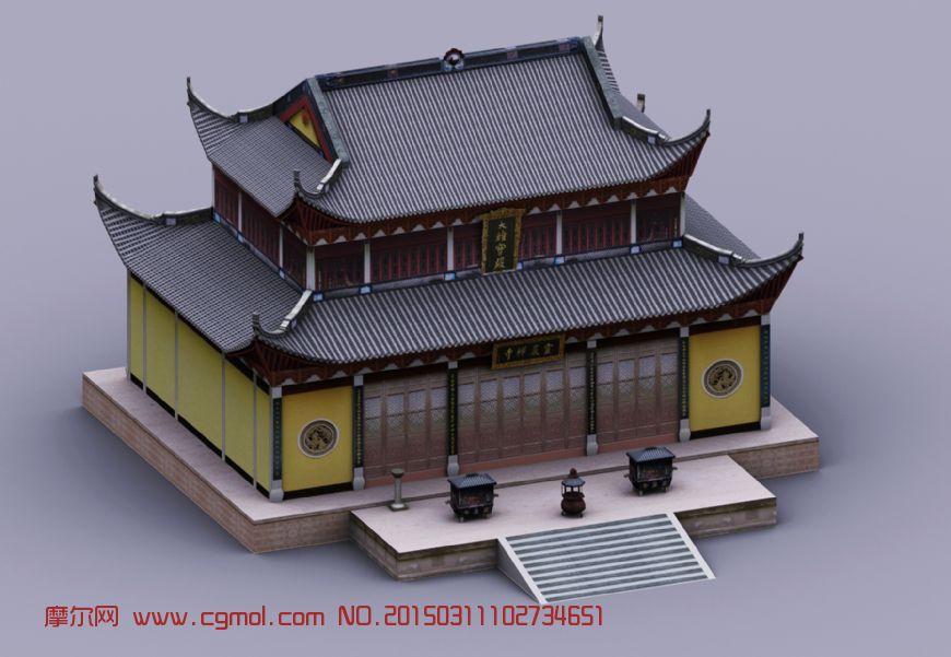 大雄宝殿,古建_中式建筑_建筑模型_3d模型免费下载图片