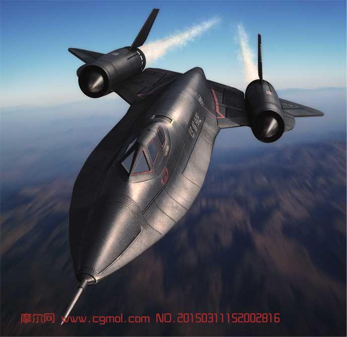 电影级的隐形侦察机,战斗机3D模型