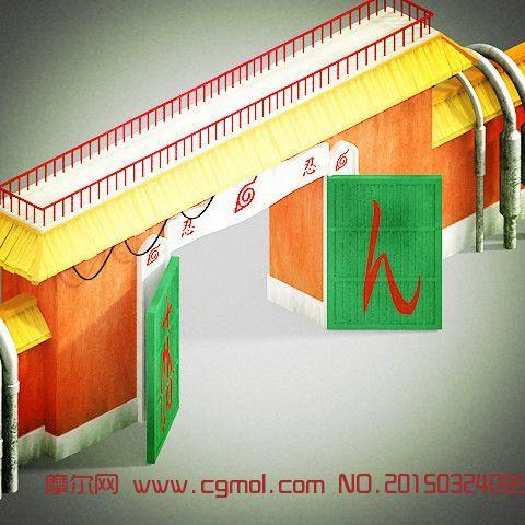 木叶村大门,火影场景3D模型
