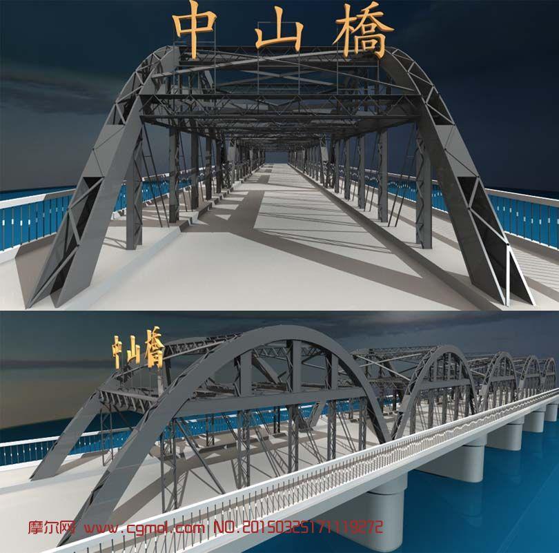 中山桥3D模型
