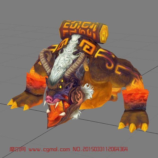 霸气饕餮怪物3d模型_爬行动物