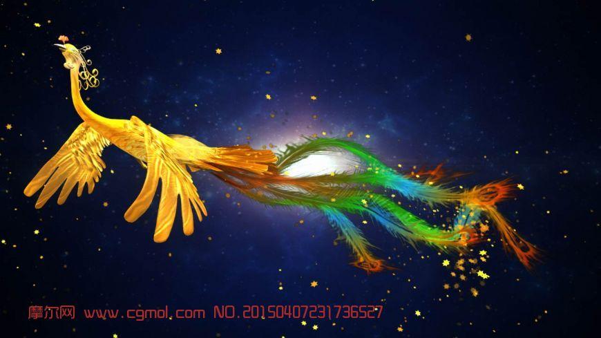 金凤凰飞舞动画3Dmax源文件,不得不说,真的很漂亮