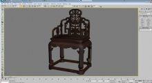福庆纹扶手椅子,太师椅