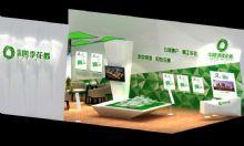 房地产展览馆3D模型