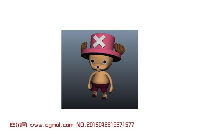 海贼王乔巴maya模型