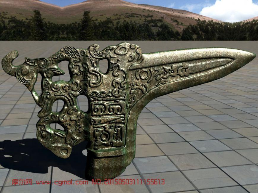 战国戟3D模型