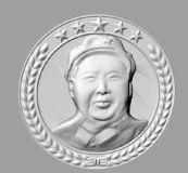 毛主席徽章3D打印模型