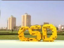 CSD字母雕塑构筑物max模型