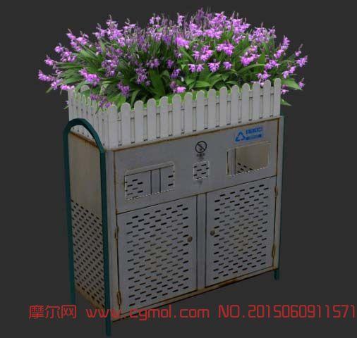 三维垃圾桶模型