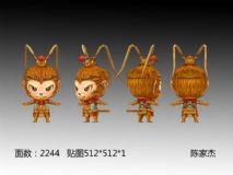 3d卡通小猴子