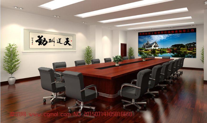 拼接屏会议室