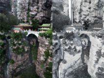 悬崖上的古代建筑大型景观,景区(贴图全,网盘下载)