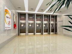 银行ATM机,自动取款机3D模型
