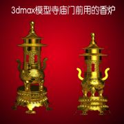 寺庙门前用的香炉3dmax模型