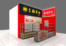北京稻香村糕点 展柜