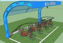 自行车棚,自行车停放处