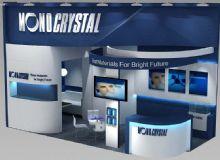 蓝色科技展位设计