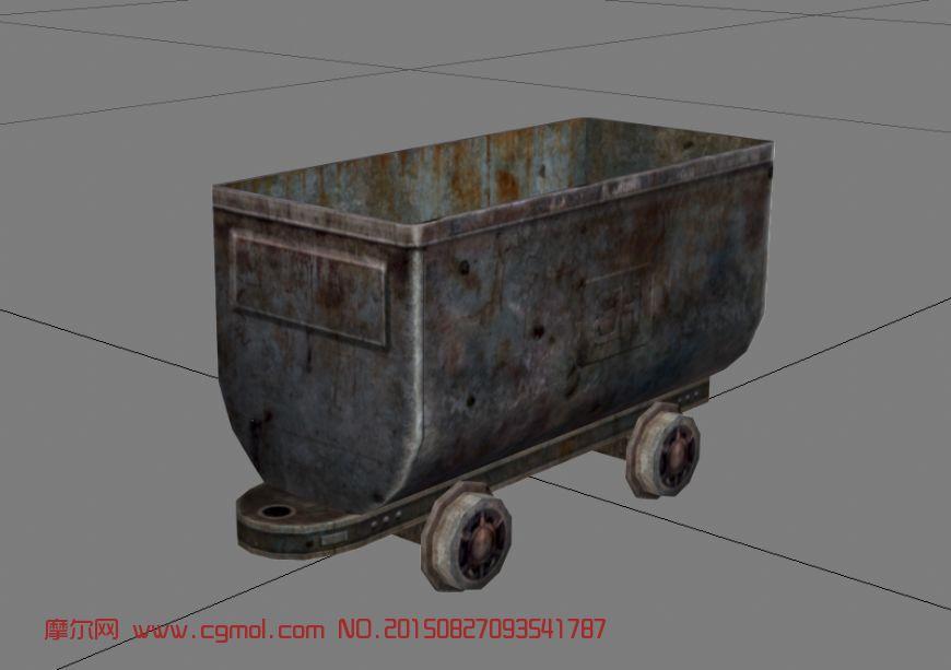 1.5T矿车